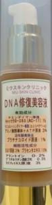 DSC01843a