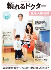 book_k2015_cover_1448019443